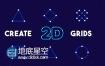 AE脚本 Gridder 2.1.0.1 制作图形阵列排列工具内含视频教程