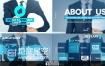 AE模板真人触摸屏未来高科技全息投影企业公司房地产宣传动画