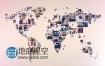 AE模板照片墙拼贴汇聚世界地图创意优雅图片展示幻灯片相册动画