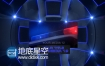 AE模板三维球形高科技屏幕演示商业动画特效