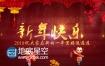AE模板春节新年大气喜庆粒子光线文字片头动画特效