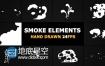 AE模板10组4K分辨率2D手绘烟雾动画效果