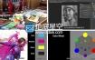绘画插画教程:色彩应用基础视频教程地底星空