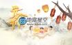 AE模板2018年中国风闹元宵元宵节晚会片头动画