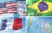 AE模板E3D三维各国旗帜飘动丝绸感动画