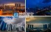 实拍视频素材:2K超清新加坡旅游城市宣传视频