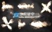 视频素材:102组4K电影动作枪战枪口火焰闪光特效