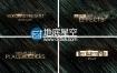 AE模板奢华时尚粒子线条文字标题宣传片头动画