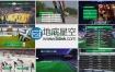 PR模板体育赛事队伍分数排名首发阵容包装字幕条