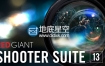 红巨人后期流程插件套装 Red Giant Shooter Suite 13.1.6