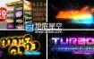 AE模板50种复古风格三维电影文字标题片头LOGO演绎动画