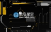 AE模板25个组HUD信息图表科技感界面动画元素