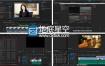 PR教程 Prelude与Premiere视频编辑高效技巧