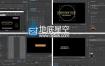 PR教程:基本图形板块教程Pluralsight – Premiere Pro CC Essential Graphics