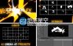 C4D模板+预设三维卡通流体元素动画