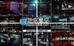 AE+C4D模板未来高科技军事武器三维监视屏幕动画