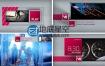 AE模板三维立方体翻转广播电视栏目特效包装