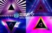 视频素材 LED音乐舞蹈三角形棱镜光线图形动画素材
