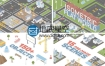 AE模板MG卡通三维城市建筑生态设计等距视图动画