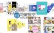AE模板坚屏幕动态简介社交媒体平台电子商务推广宣传视频动画