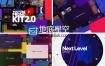 AE+PR模板 网络社交宣传字幕片头转场创意包装