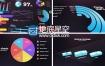 AE模板企业公司单元格数据分析信息图表动画
