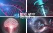 视频素材 高清三维高科技智能医疗动画素材