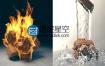 3DS MAX插件:火焰烟雾流体动力学插件PhoenixFD v3.10