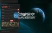 AE脚本:地球俯冲推拉聚焦地点动画脚本 Earth Zoom Toolkit Pro