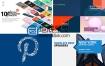 AE模板100组创意时尚设计企业宣传促销简单文字标题排版动画
