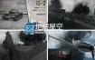 AE模板 三维飞机坦克模型军事世界大战军队战斗历史纪录片