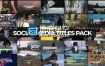 Premiere模板:30租现代时尚流行文字标题排版动画
