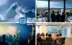 高清实拍企业宣传商务合作视频素材