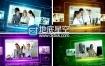 AE模板企业公司高科技玻璃质感商业宣传动画