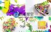AE模板植物生长蝴蝶飞舞logo演绎片头动画