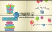 AE模板卡通生日快乐邀请卡活动庆祝动画