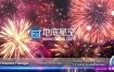 AE模板+视频素材 20组节日庆典开业喜庆烟花火花绽放