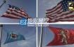 AE模板三维丝绸质感国家旗帜随风飘动动画