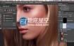 PS插件:人像美容磨皮润肤Beauty Retouch CC 2.1.0