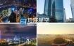 视频素材:实拍北京上海广州中国城市发展面貌素材
