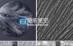 材质贴图:115张2K抽象神经纤维视网膜贴图材质