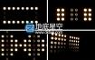 视频素材:舞台荧光灯背景LED动感喇叭光光效变幻素材