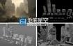 3D模型:城市废墟场景 Kitbash3D – WARZONE