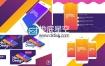 AE模板扁平化MG时尚手机应用程序APP展示动画 Stylish App Promo Kit