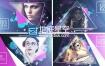AE模板动感时尚广播电视节目图片介绍展示片头动画