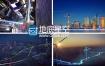 视频素材:互联网未来高科技城市宣传片视频
