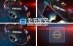 AE模板高科技感logo演绎片头动画