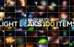 视频素材:100组唯美镜头光斑炫光泄漏动态光晕视频素材