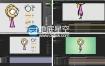AE教程:角色动画基础技能训练视频教程