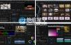 Premiere Pro CC 2018影视后期基础核心技能训练视频教程